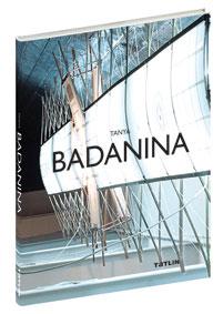 Таня Баданина / Tanya Badanina tanya badanina