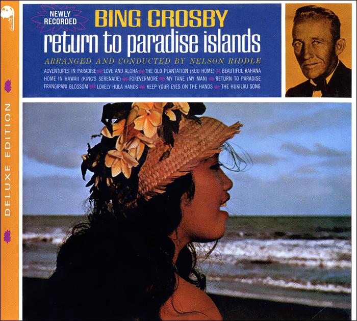 Бинг Кросби Bing Crosby. Return To Paradise Islands jd коллекция lan bing a6 обычные модели дефолт