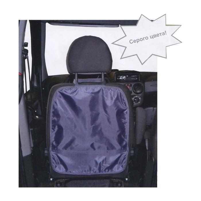 Накидка Comfort Address для спинки сиденья автомобиля, цвет: серый, 45 х 60 см daf 014 Sdaf 014 SНакидка Comfort Address выполнена из водонепроницаемой ткани и предназначена для защиты переднего сиденья автомобиля от загрязнений. Грязь с накидки легко смывается.