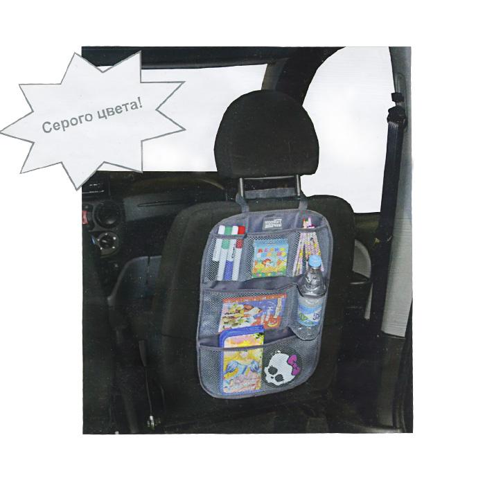 Органайзер на спинку переднего сиденья Comfort Address, цвет: серый, 35 см х 55 см. bag 028 Sbag 028 SОрганайзер Comfort Address выполнен из прочного водоотталкивающего материала и предназначен для хранения различных нужных в машине мелочей. Органайзер вешается на спинку переднего сиденья. Содержит 6 карманов разной величины. Такой органайзер не займет много места в машине, а все нужные вещи всегда будут под рукой. Характеристики: Материал: ПВХ. Цвет: серый. Размер органайзера: 35 см х 55 см. Размер упаковки: 23 см х 34 см х 2 см. Артикул: bag 028 S.