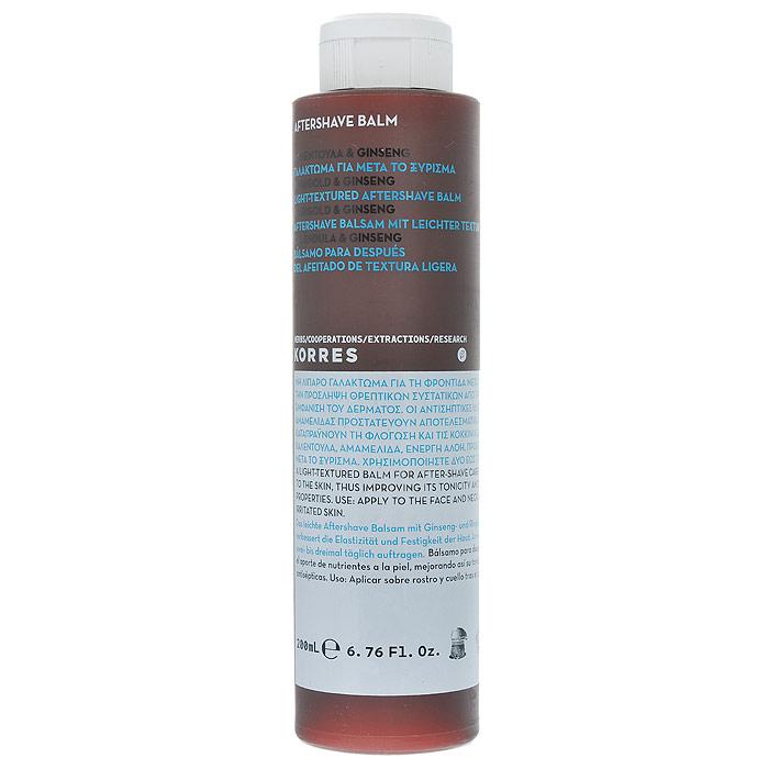 Korres Бальзам после бритья, с бархатцами и женьшенем, 200 мл520306904481691% натуральных ингредиентов. Бальзам после бритья с легкой, освежающей текстуройи приятным ароматом (крень ветивера - древесный аромат, сочетающий в себе роскошь и простоту). Бальзам мгновенно успокаивает и смягчает кожу, защищает ее от раздражения. Оказывает противовоспалительное действие, заживляет мелкие порезы. Увлажняет и восстанавливает кожу.Женьшень, Бархатцы, Гамамелис, Активный экстракт алоэ, Провитамин B5Наносить на лицо и шею после бритья. Для раздраженной кожи можно использовать 2 раза в день.