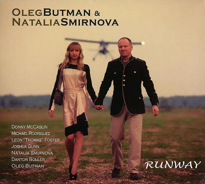 Олег Бутман,Наталья Смирнова Oleg Butman & Natalia Smirnova. Runway