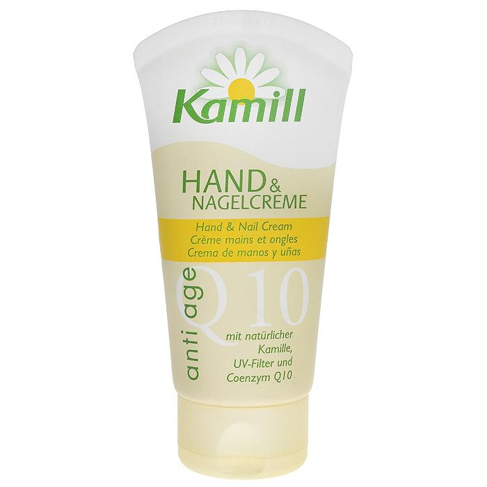 Kamill Крем для рук Anti-ageing, против старения кожи, 75 мл26950142Крем для рук Kamill Anti-ageing специально разработан для эффективной борьбы с проявлениями старения кожи и для сохранения ее природной упругости. Содержит экстракт розы, фитостерины сои, ромашку и бисабол. В его формулу вошли восстанавливающие, увлажняющие, защищающие, укрепляющие и обладающие эффектом лифтинга компоненты, фильтры защиты от ультрафиолета с ФЗ 6. Предотвращает появление пигментных пятен. Обладает тонким ароматом дикой розы. Характеристики:Объем: 75 мл. Производитель: Германия. Артикул: 930347. Kamill - линия косметических средств на основе экстракта ромашки, которая производится немецкой компанией Burnus GmbH. Она включает в себя большой выбор кремов и лосьонов для рук и ногтей, средства по уходу за лицом и телом, а также гели для душа и пены для ванны.Центральный компонент марки - ромашка - оказывает на кожу успокаивающее и противовоспалительное действие. В течение столетий кремы для рук, мази и настои, изготовленные из цветков ромашки, помогали снимать раздражение и смягчать кожу. Чудесное растение брало свою силу у всех четырех стихий: земли, воды, воздуха и солнца. Теперь ромашка, заботливо выращиваемая в тщательно контролируемых, экологически безупречных условиях, дарит вам свои целебные свойства в кремах и лосьонах для рук Kamill.Линия средств Kamill по уходу за лицом и телом - качественная косметика для женщин, которая понравится даже самой требовательной коже.Товар сертифицирован. Как ухаживать за ногтями: советы эксперта. Статья OZON Гид