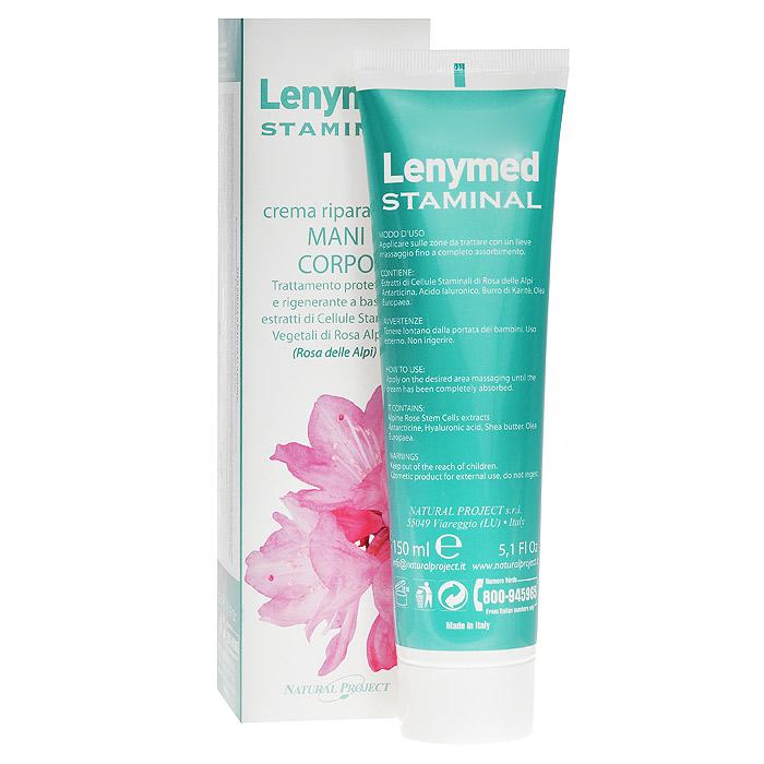 Iodase Крем для рук и всего тела Lenymed, 150 млА930176348Все типы кожи, независимо от возраста, часто испытывают стресс, который приводит к сухости и раздражению кожи, к ее покраснению и появлению мелких трещин. Этот крем, содержащий гиалуроновую кислоту, стволовые клетки альпийскойрозы, экстракт алое, ферменты морских бактерий эффективно увлажняет кожу, стимулирует ее регенерацию, восстанавливает клетки эпидермиса. Крем действует на глубине, защищая даже здоровую кожу от раздражения, которому она может подвергаться под действием солнца или холода, излишней влажности или сухости. Уже после первого применения вы ощутите, как кожа станет мягкой и шелковистой. Нежный крем жидкой консистенции не оставляет жирных следов - он легкий, быстро впитывается, моментально успокаивает кожу.Применение:наносить крем 1-2 раза в день на интересующие зоны, массируя до полного впитывания средства. Характеристики:Объем: 150 мл. Производитель: Италия. Товар сертифицирован.