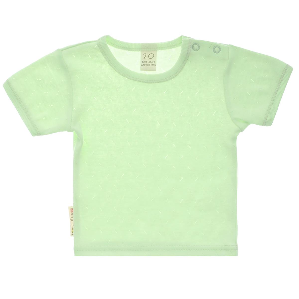 Футболка детская Lucky Child Ажур, цвет: зеленый. 0-26. Размер 86/920-26Футболка для новорожденного Lucky Child послужит идеальным дополнением к гардеробу вашего малыша, обеспечивая ему наибольший комфорт. Изготовленная из натурального хлопка, она необычайно мягкая и легкая, не раздражает нежную кожу ребенка и хорошо вентилируется, а эластичные швы приятны телу малыша и не препятствуют его движениям. Футболка с короткими рукавами, выполненная из ткани с ажурным узором, имеет кнопки по плечу, которые позволяют без труда переодеть младенца. Футболка полностью соответствует особенностям жизни ребенка в ранний период, не стесняя и не ограничивая его в движениях.