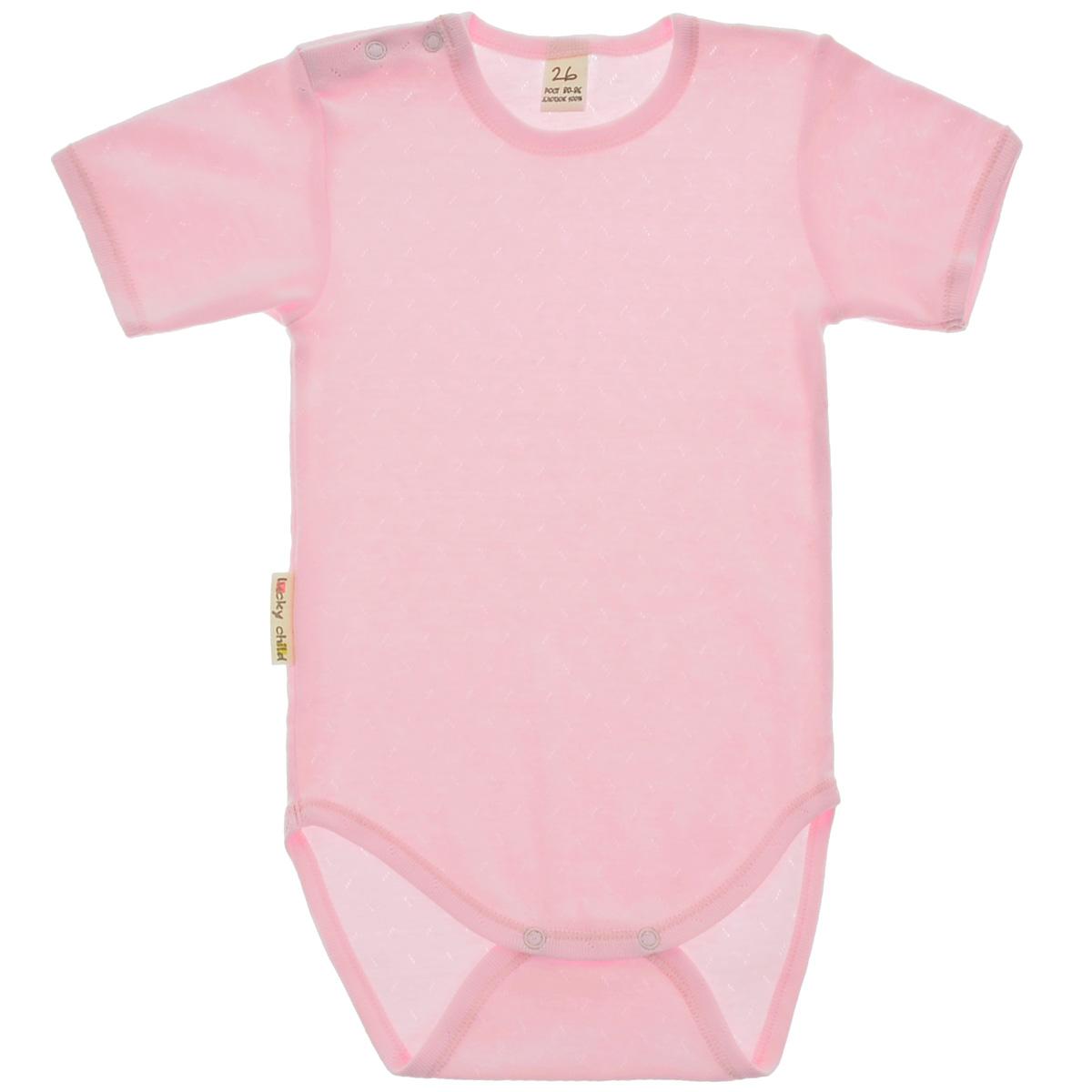 Боди-футболка Lucky Child Ажур, цвет: розовый. 0-30. Размер 74/800-30_ажурДетское боди-футболка Lucky Child с короткими рукавами послужит идеальным дополнением к гардеробу малыша в теплое время года, обеспечивая ему наибольший комфорт. Боди изготовлено из натурального хлопка, благодаря чему оно необычайно мягкое и легкое, не раздражает нежную кожу ребенка и хорошо вентилируется, а эластичные швы приятны телу малыша и не препятствуют его движениям. Удобные застежки-кнопки по плечу и на ластовице помогают легко переодеть младенца и сменить подгузник. Боди выполнено из ткани с ажурным узором.Боди полностью соответствует особенностям жизни малыша в ранний период, не стесняя и не ограничивая его в движениях. В нем ваш ребенок всегда будет в центре внимания.
