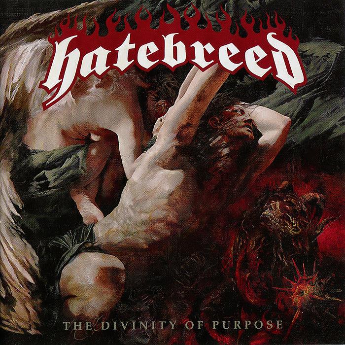 Фото - Hatebreed Hatebreed. The Divinity Of Purpose озонатор бытовой divinity 28g