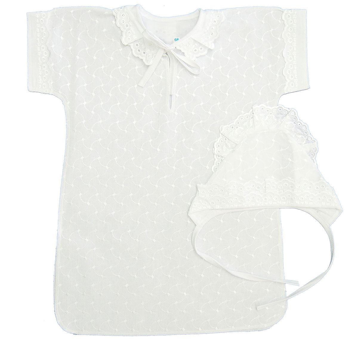 Комплект для крещения детский Трон-плюс: рубашка, чепчик, цвет: белый. 1403. Размер 68, 6 месяцев1403Великолепный комплект для крещения Трон-плюс состоит из рубашки и чепчика. Изготовленный из натурального хлопка, он необычайно мягкий и приятный на ощупь, не сковывает движения младенца и позволяет коже дышать, не раздражает нежную кожу ребенка, обеспечивая ему наибольший комфорт. Рубашечка прямого кроя с короткими цельнокроенными рукавами спереди украшена вышивкой. Вырез горловины дополнен завязками и украшен ажурными рюшами. Край рукавов также украшен ажурными рюшами. Низ изделия по бокам дополнен двумя разрезами. Мягкий чепчик необходим любому младенцу, он защищает еще не заросший родничок, щадит чувствительный слух малыша, прикрывая ушки, и предохраняет от теплопотерь. Чепчик украшен вышивкой, ажурными рюшами. Затылочная часть рюшей изи широкого шитья. Такой комплект станет незаменимым для обряда Крещения и поможет сделать его запоминающимся.
