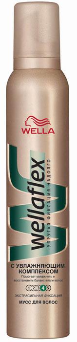 """Wellaflex Пена для укладки волос """"С увлажняющим комплексом"""", экстра-сильная фиксация, 200 мл"""