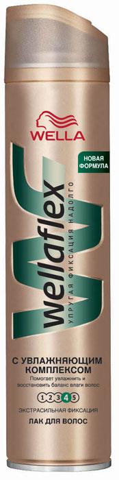 Wellaflex Лак для волос C увлажняющим комплексом, экстрасильная фиксация, 250 млWF-81145212Лак для волос Wellaflex C увлажняющим комплексом экстрасильной фиксации делает волосы послушными и эластичными. Обеспечивает надежную упругую фиксацию прически до 24 часов. Помогает сохранить увлажненность волос, не утяжеляя их. Предотвращает статистический эффект. Помогает защитить волосы от УФ-лучей. Характеристики:Объем: 250 мл. Производитель: Германия. Товар сертифицирован.