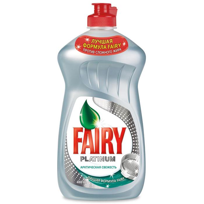 Средство для мытья посуды Fairy Platinum Ледяная свежесть, 480 млFR-80229115Средство для мытья посуды Fairy Platinum Ледяная свежесть обладает отмачивающим свойством. Оно быстро проникает в пригоревший жир и отмывает посуду за 10 минут так легко, как будто посуда была замочена на ночь. Даже трудные остатки пригоревшего жира не требуют длительного замачивания. Приятный аромат подарит ощущение свежести. Соответствует стандарту РФ по смываемости с посуды. Характеристики:Объем: 480 мл. Артикул: FR-80229115. Товар сертифицирован.