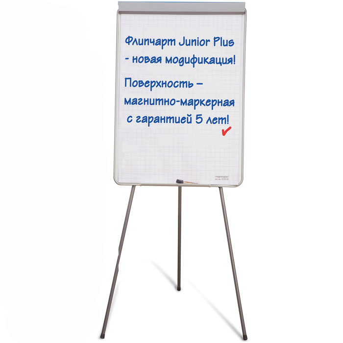 Флипчарт магнитно-маркерный  Junior Plus  -  Доски