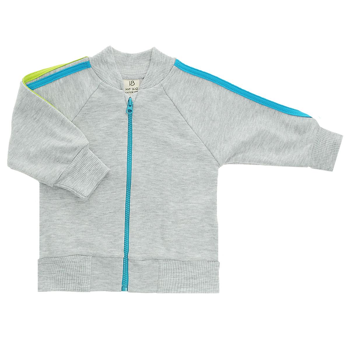 Толстовка детская Lucky Child, цвет: серый, голубой. 1-18. Размер 86/92