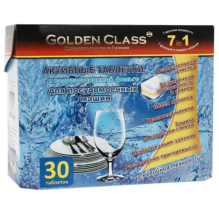 Таблетки Golden Class 7 в 1 для посудомоечных машин, 30 шт06087Таблетки Golden Class 7 в 1 предназначены для мытья посуды в посудомоечной машине любого типа и производителя. Теперь не требуется использовать дополнительно ополаскиватель и специальную соль!Современная трехслойная рецептура таблетки позволяет основательно, но деликатно удалять любые загрязнения с вашей посуды, не нанося вреда внутренним частям и механизмам вашей посудомоечной машины, не повреждая цвета, рисунок и внешний вид посуды при любых режимах мойки. Семикратная мощность таблеток Golden Class 7 в 1:основательно очищает посуду от любых загрязнений;придает посуде безупречный блеск, прозрачность и глянец;препятствует образованию накипи в машине, смягчая воду;защищает стеклянную посуду от коррозии;обеспечивает безупречный блеск металла, без пятен и помутнений;эффективно растворяет нагар и пригоревшие остатки пищи;нейтрализует неприятные запахи, обеспечивает запах свежести в машине.Новая проверенная технология Golden Class позволяет:использовать для мытья воду любой жесткости, благодаря специальной смягчающей рецептуре таблеток;благодаря содержанию энзимов тщательно мыть посуду даже при низких температурах, тем самым экономить электроэнергию;использовать для одной загрузки только одну таблетку. Одной упаковки достаточно для 30 моек посуды с блестящим результатом! Характеристики:Вес одной таблетки: 21,5 г. Общий вес: 645 г. Комплектация: 30 шт. Размер упаковки: 17,5 см х 8 см х 13,5 см. Артикул: 06087. Товар сертифицирован.Как выбрать качественную бытовую химию, безопасную для природы и людей. Статья OZON Гид