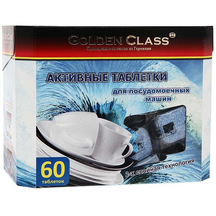 Таблетки Golden Class для посудомоечных машин, 60 шт06072Таблетки Golden Class предназначены для мытья посуды в посудомоечной машине любого типа и производителя. Современная двухслойная рецептура таблетки позволяет основательно, но деликатно удалять любые загрязнения с вашей посуды, не нанося вреда внутренним частям и механизмам вашей посудомоечной машины, не повреждая цвета, рисунок и внешний вид посуды при любых режимах мойки. Новая проверенная технология Golden Class позволяет:использовать для мытья воду любой жесткости, благодаря специальной смягчающей рецептуре таблеток;благодаря содержанию энзимов тщательно мыть посуду даже при низких температурах, тем самым экономить электроэнергию;использовать для одной загрузки только одну таблетку. Одной упаковки достаточно на 60 моек посуды с блестящим результатом! Данная рецептура предполагает использование специального ополаскивателя и соли для посудомоечных машин. Характеристики:Вес одной таблетки: 18 г. Общий вес: 1,08 кг. Комплектация: 60 шт. Размер упаковки: 17,5 см х 9,5 см х 13,5 см. Артикул: 06072. Товар сертифицирован.Как выбрать качественную бытовую химию, безопасную для природы и людей. Статья OZON Гид