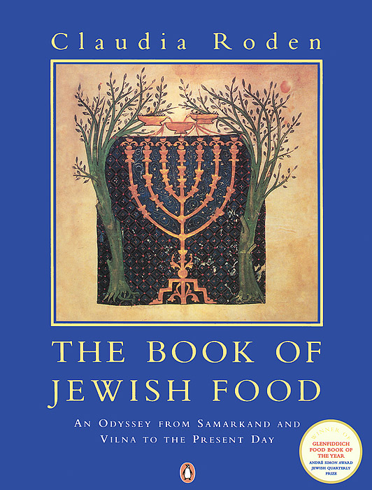 The Book of Jewish Food jewish soul food from minsk to marrakesh more than 100 unforgettable dishes updated for today s kitchen