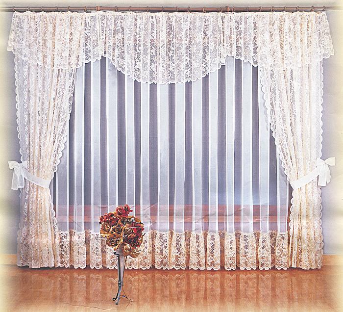 """Комплект штор """"Maria"""", на ленте, цвет: кремовый, белый, высота 250 см"""