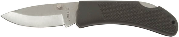 Нож складной Fit Юнкер, 175 мм10553Вороненое покрытие клинка Лайнерный замок