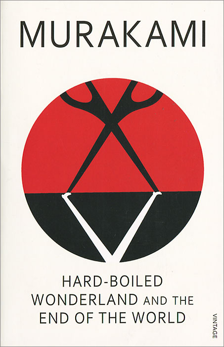 Hard-Boiled Wonderland and the End of the World hard boiled wonderland and the end of the world