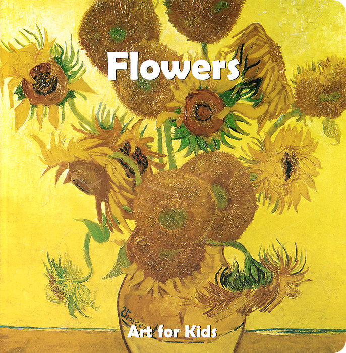 Flowers: Puzzle books boats puzzle books