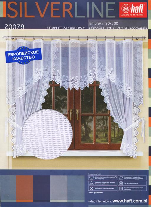 Комплект штор для кухни Zlata Korunka, на ленте, цвет: белый, высота 170 см комплект панелей для рам ваннбок 170 см венге