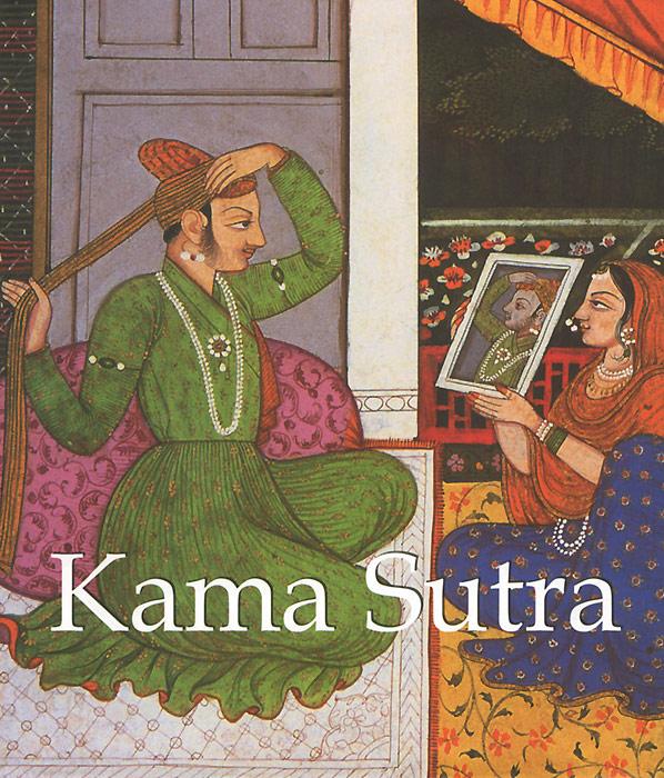 все цены на Kama Sutra