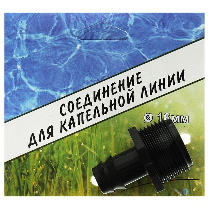 Адаптер для кранов с наружней резьбой, 3/48326116Адаптер для кранов предназначен для надежного и герметичного соединения заборного шланга с краном. Изделие имеет внешнюю резьбу. Изготовлен из высококачественного материала, имеет длительный срок эксплуатации. Характеристики: Материал: пластик. Размеры насадки: 4 см x 3 см x 3 см. Размер упаковки: 9 см x 3 см x 10 см.
