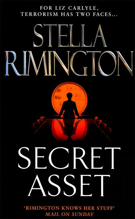 Secret Asset secret asset
