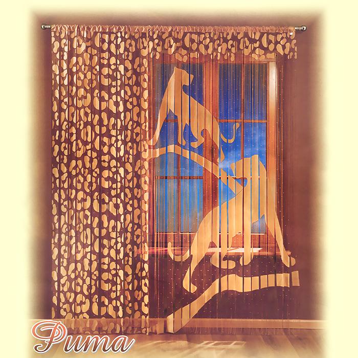 Гардина-лапша Puma, на кулиске, цвет: бежевый, высота 240 см728510Гардина-лапша Puma, изготовленная из полиэстера бежевого цвета, станет великолепным украшением окна, дверного проема и прекрасно послужит для разграничения пространства. Гардина имеет оригинальный дизайн с пятнистым принтом, правая часть гардины оформлена мелкой бахромой с изображением пум. Оригинальный современный дизайн и яркое оформление привлекут внимание и органично впишутся в интерьер помещения. Гардина-лапша оснащена кулиской для крепления на круглый карниз. Характеристики:Материал: 100% полиэстер. Цвет: бежевый. Высота кулиски: 7 см. Размер упаковки:27 см х 38 см х 6 см. Артикул: 728510. В комплект входит: Гардина-лапша - 1 шт. Размер (ШхВ): 150 см х 240 см. Гардина-лапша - 1 шт. Размер (ШхВ): 90 см х 240 см. Фирма Wisan на польском рынке существует уже более пятидесяти лет и является одной из лучших польских фабрик по производству штор и тканей. Ассортимент фирмы представлен готовыми комплектами штор для гостиной, детской, кухни, а также текстилем для кухни (скатерти, салфетки, дорожки, кухонные занавески). Модельный ряд отличает оригинальный дизайн, высокое качество. Ассортимент продукции постоянно пополняется.