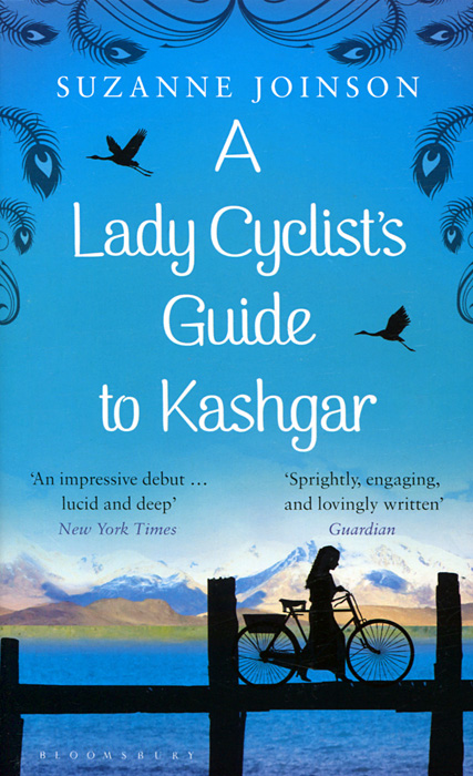 цены на A Lady Cyclist's Guide to Kashgar