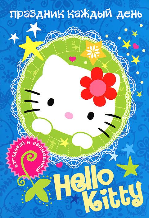 Hello Kitty. Праздник каждый день мячики mondo мяч hello kitty