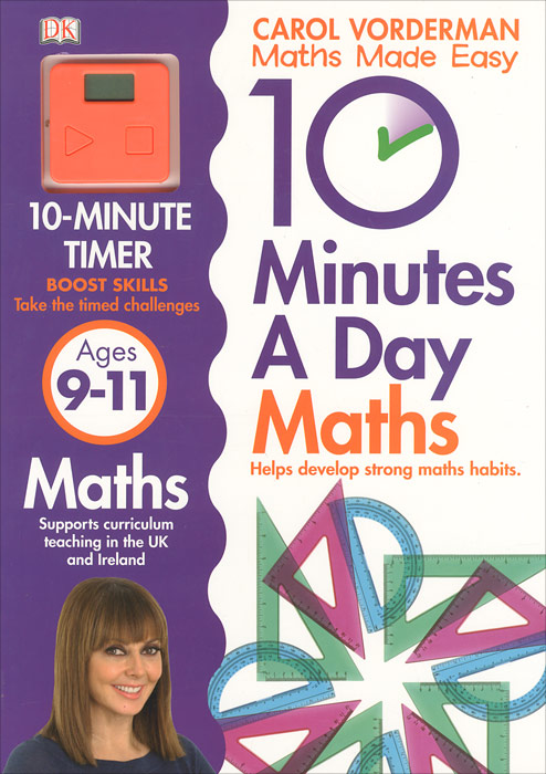 10 Minutes a Day Maths: Ages 9-11 valeriy zhiglov learning telepathy in 10 minutes