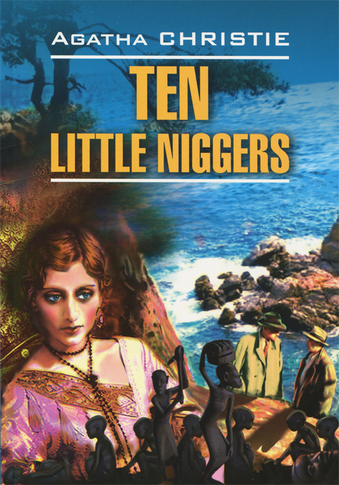 Agatha Christie Ten Little Niggers купить
