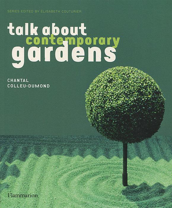 где купить Talk About Contemporary Gardens по лучшей цене