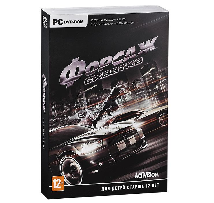 Форсаж: Схватка (DVD-BOX)