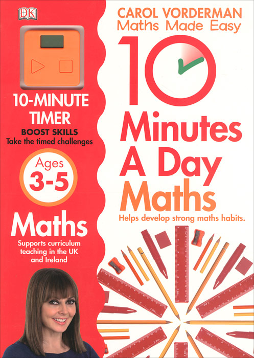 10 Minutes a Day Maths Ages 3-5 valeriy zhiglov learning telepathy in 10 minutes