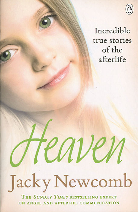 Heaven eben a proof of heaven a neurosurgeon s journey into the afterlife