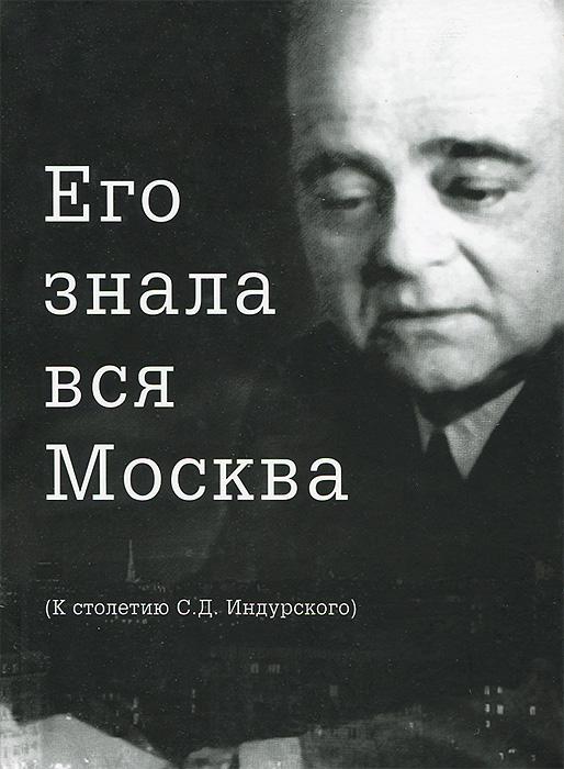 Его знала вся Москва решетка радиатора т4 москва