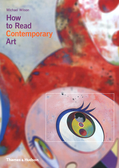 How to Read Contemporary Art сапоги allora allora mp002xw1ap3d