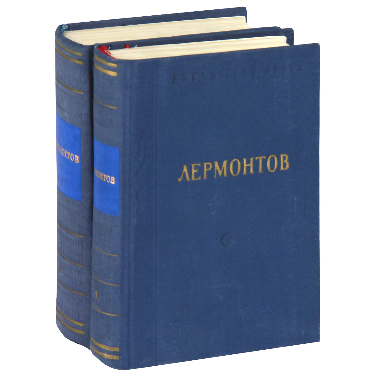 М. Ю. Лермонтов. Избранные произведения в 2 томах (комплект из 2 книг) михаил булгаков избранные произведения комплект из 2 книг