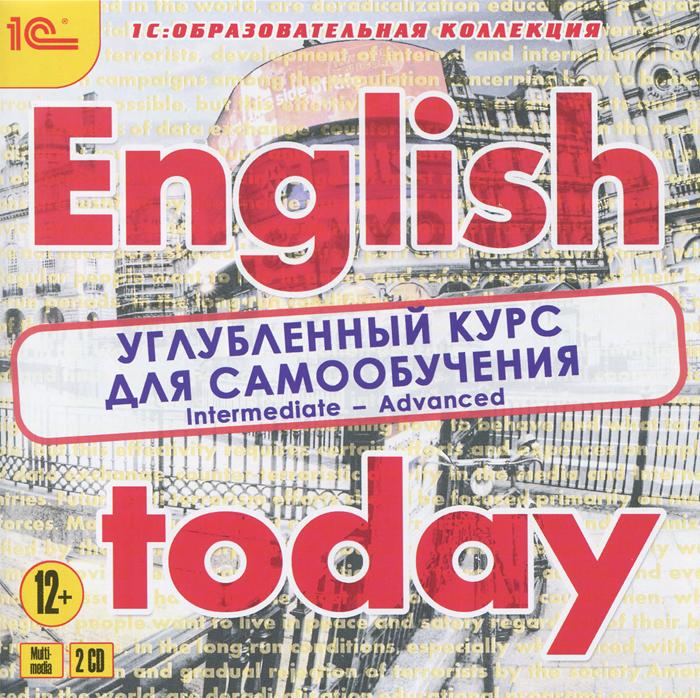1С: Образовательная коллекция. English today. Углубленный курс для самообучения дмитрий петров продвинутый курс английского