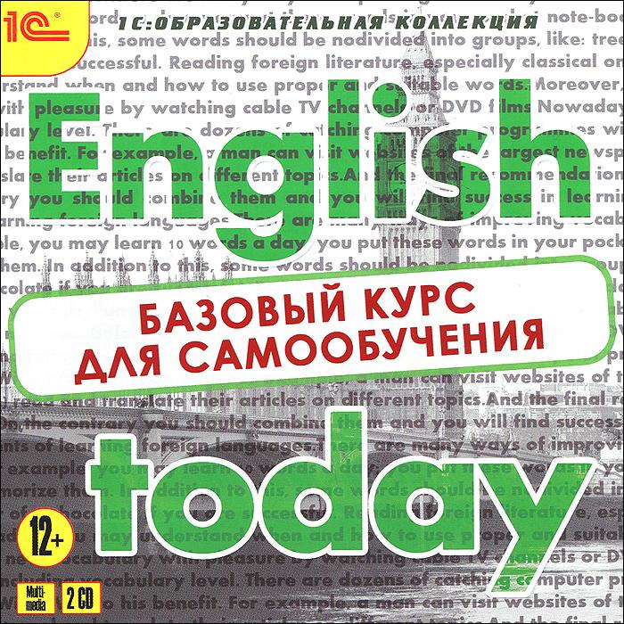 1С: Образовательная коллекция. English today. Базовый курс для самообучения english today лингафонный разговорный курс для самообучения