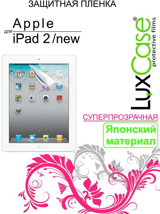 Luxcase защитная пленка для Apple iPad 2/3/4, суперпрозрачная