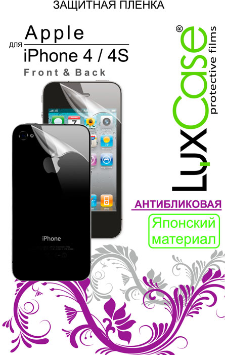 Luxcase защитная пленка для Apple iPhone 4/4S (Front&Back), антибликовая 2 шт 3d diamond effect protective matte frosted front back skin screen protector film for iphone 4 4s
