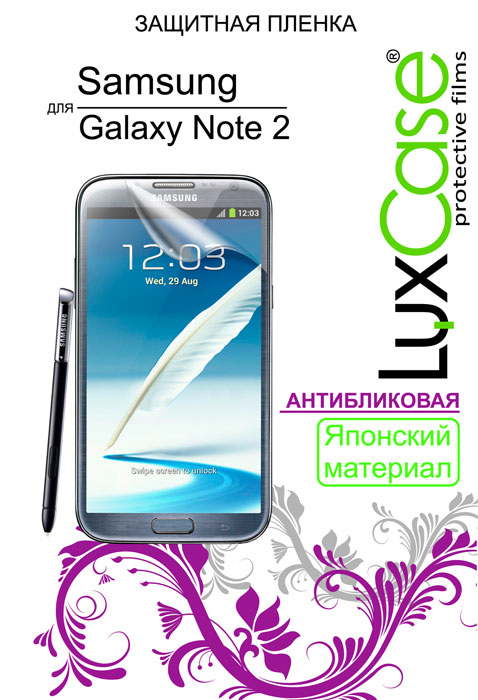 Luxcase защитная пленка для Samsung Galaxy Note 2 N7100, антибликовая