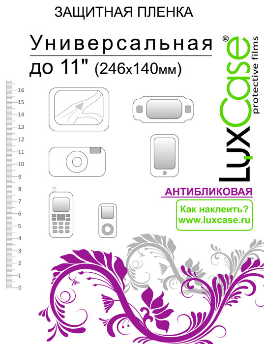Luxcase универсальная защитная пленка для экрана 11'' (246x140 мм), антибликовая