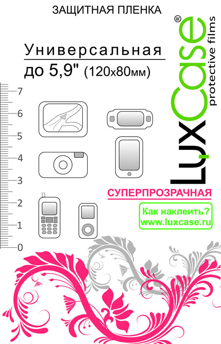 Luxcase универсальная защитная пленка для экрана 5,9'' (120x80 мм), суперпрозрачная