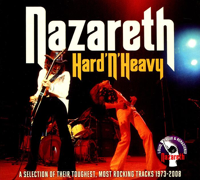 Nazareth Nazareth. Hard 'N' Heavy nazareth nazareth no mean city