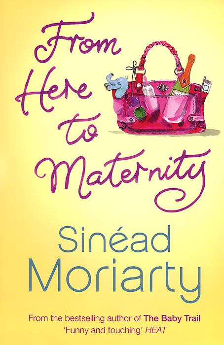 From Here to Maternity attesa maternity