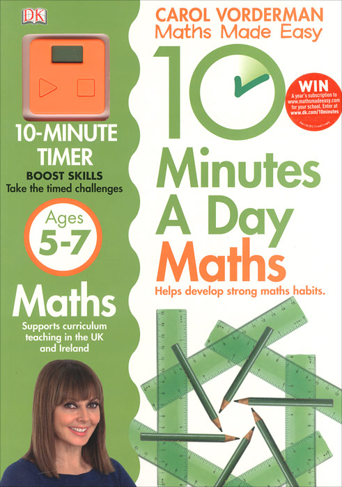 10 Minutes a Day Maths Ages 5-7 valeriy zhiglov learning telepathy in 10 minutes